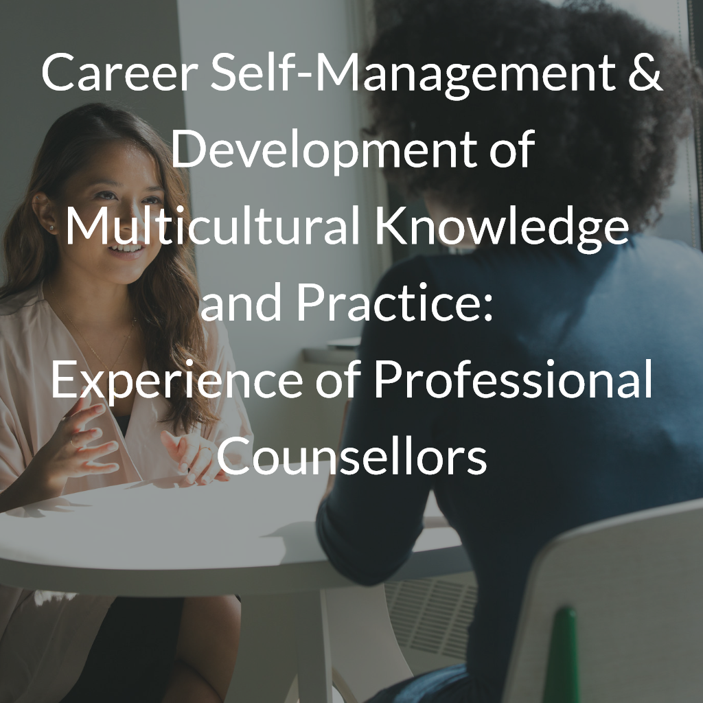 Career Self-Management & Development of Multicultural Knowledge